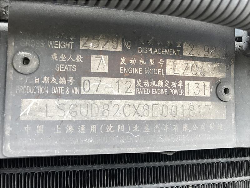 检查发动机舱线束和接头是否存在泥沙 检查保险盒,进气口,座椅划轨